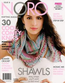 Noro Knitting Magazine Spring/Summer 2016 Issue 8