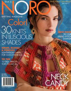 Noro Knitting Magazine Spring/Summer 2017 Issue 10