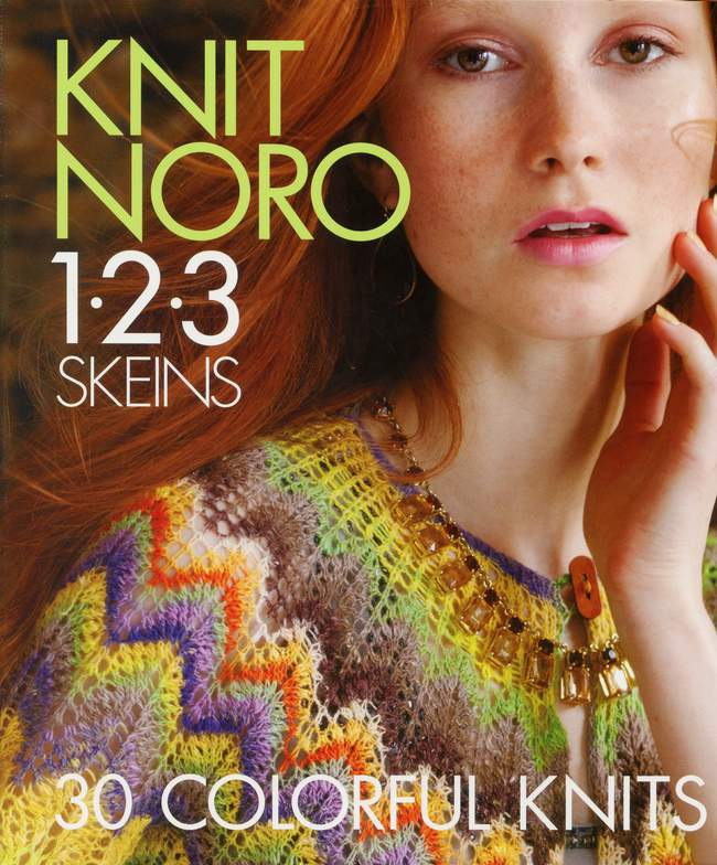 Knit Noro 1•2•3 Skeins