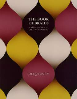 The Book of Braids