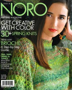 Noro Knitting Magazine Spring/Summer 2019 Issue 14