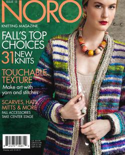 Noro Knitting Magazine FallWinter 2019 Issue 15