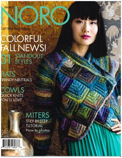 Noro Knitting Magazine FallWinter 2020 Issue 17