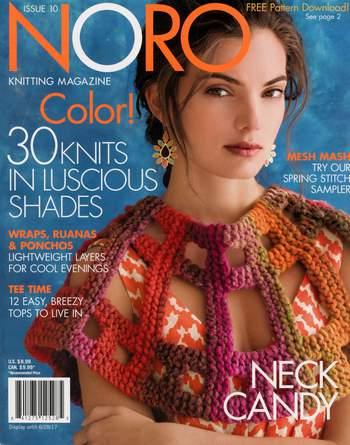 Multi-Craft magazines Noro Knitting Magazine Spring/Summer 2017 Issue 10