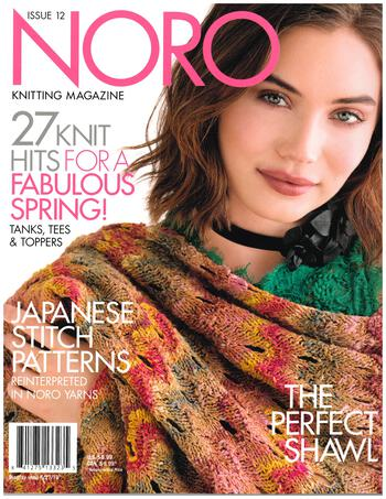 Multi-Craft magazines Noro Knitting Magazine Spring/Summer 2018 Issue 12