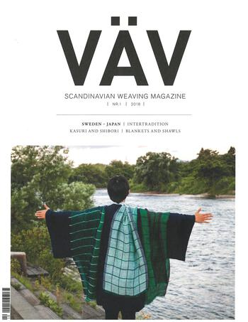 Weaving magazines Vav Magasinet 1/18