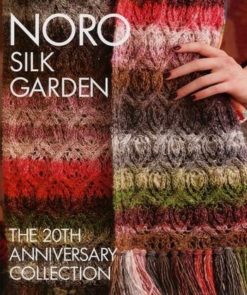 Knitting books Noro Silk Garden - The 20th Anniversary Collection