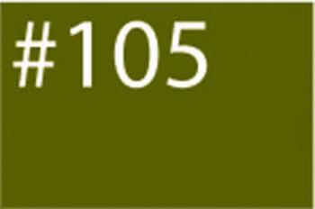 Dyeing dyes Procion Dye (Olive Green) PMX1-105