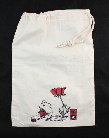 Multi-Craft equipment Mouse Project Bag by Mum n Sun Ink