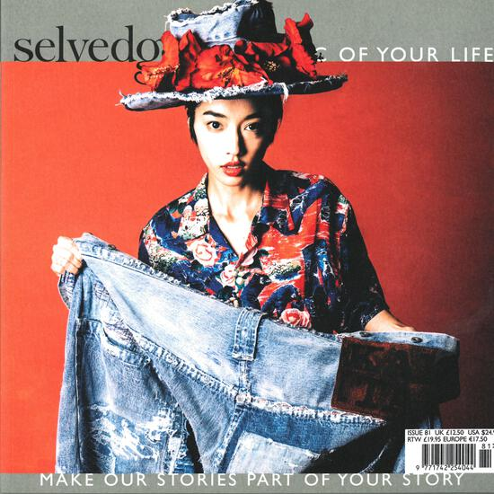 Multi-Craft Magazines Selvedge - Issue 81 Japan Blue