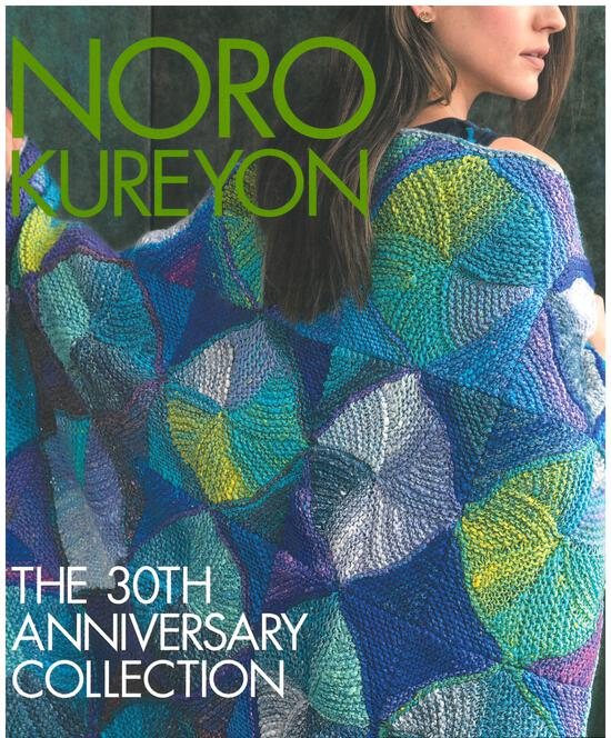 Knitting Books Noro Kureyon - The 30th Anniversary Collection