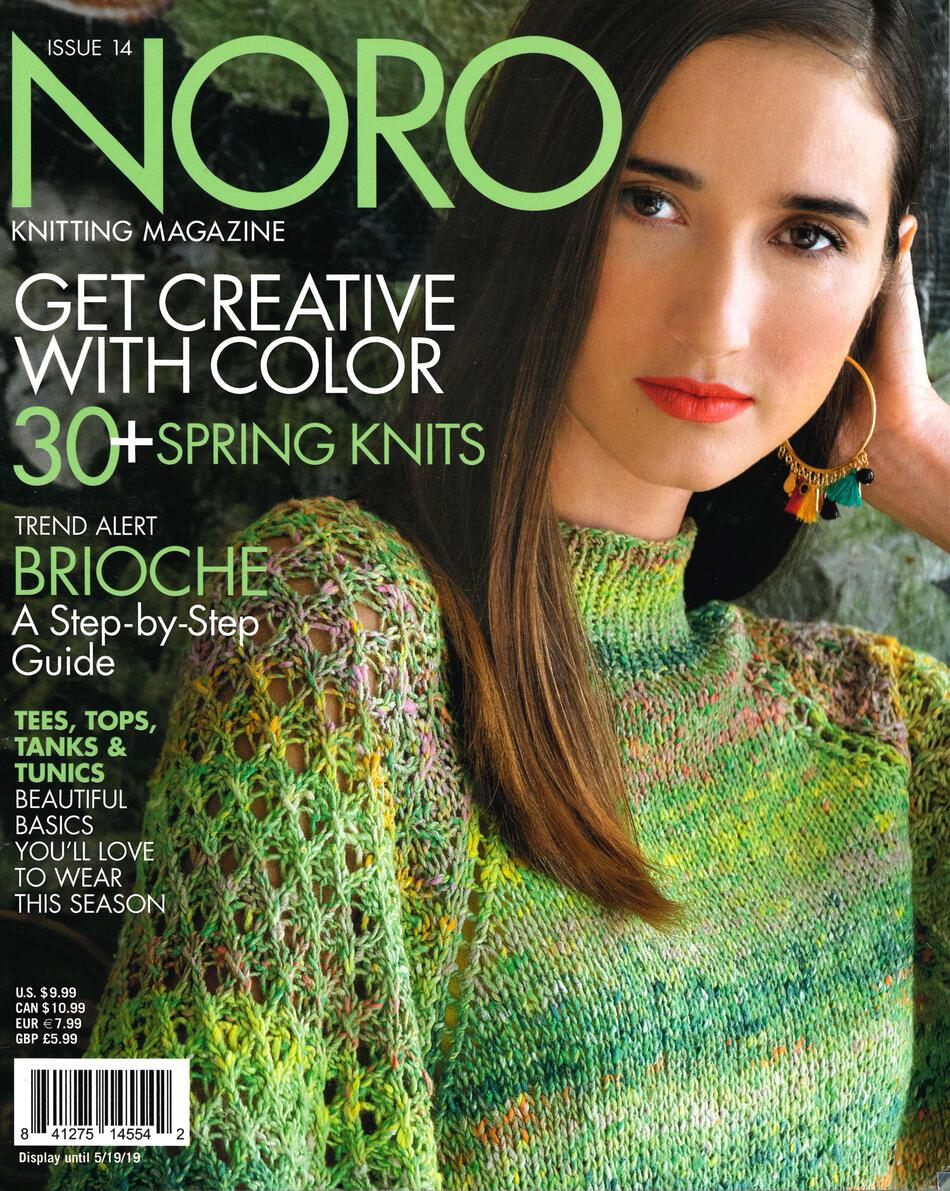 Noro Knitting Magazine Spring Summer 2019 Issue 14 Multi Craft
