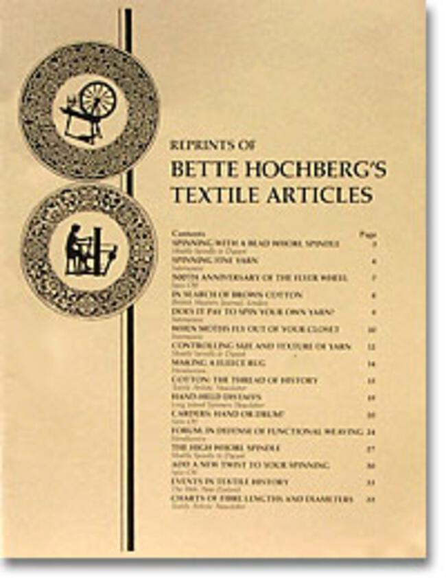Bette Hochberg's Textile Articles
