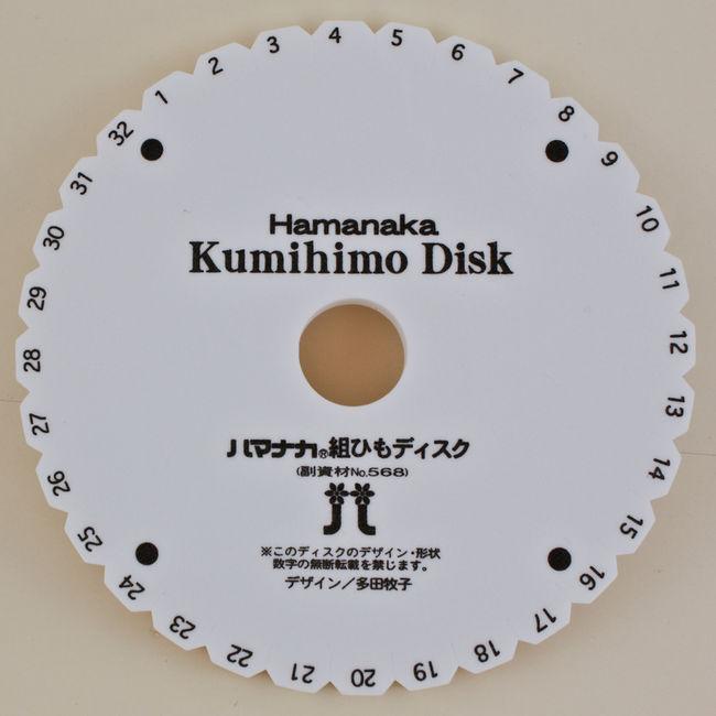 BraidersHand Kumihimo Disk