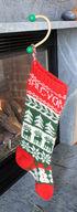 Sock Hook Natural Green Knob Christmas Stocking Holder (image A)