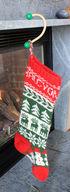 Sock Hook Natural Light Knob Christmas Stocking Holder (image A)