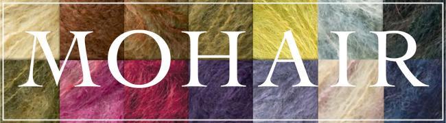 Mohair Yarn Banner